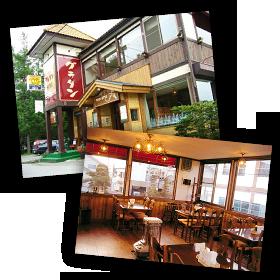 店舗の外観と店内の木の温もりのある風景。